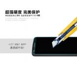 Miếng dán kính cường lực dầy 0.25mm LG G2 hiệu Glass