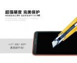 Miếng dán kính cường lực dầy 0.25mm Nokia Lumia 1320 hiệu Glass