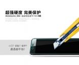 Miếng dán kính cường lực dầy 0.25mm Nokia Lumia 630 hiệu Glass