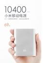 Pin Dự Phòng XiaoMi PowerBank 10400 chính hãng