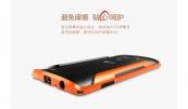 Ốp viền silicone chống xốc cho LG G3 hiệu Nillkin