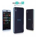 Ôp lưng silicon trong suốt cho HTC Desire Eye hiệu Nillkin