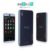 Op-lung-silicon-trong-suot-cho-HTC-Desire-Eye-hieu-Nillkin