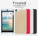 Ốp lưng Nillkin nhựa cứng sần cho HTC Desire 826