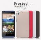 Ốp lưng Nillkin nhựa cứng sần cho HTC Desire 626
