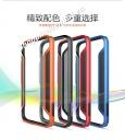 Ốp viền silicone chống xốc cho HTC One M9 hiệu Nillkin