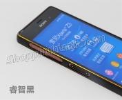 Op-vien-nhom-chem-canh-cho-Sony-Xperia-Z3