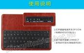 Bàn phím Bluetooth iPad Air 2,iPad Air 1,bao da tháo dời