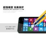Miếng dán kính cường lực chống vân cho Microsoft Lumia 640 XL hiệu Nillkin