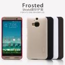 ỐP LƯNG NILLKIN NHỰA CỨNG SẦN CHO HTC ONE M9 PlUS