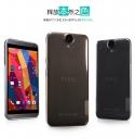 ỐP LƯNG NILLKIN NHỰA CỨNG SẦN CHO HTC ONE E9 PLUS