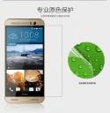 Miếng dán màn hình trong suốt cho HTC One M9 Plus