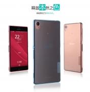 Op-lung-silicon-trong-suot-cho-Sony-Xperia-Z3hieu-Nillkin