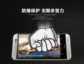 Kính cường lực chống vân cho HTC One M9 Plus hiệu Nillkin
