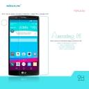 Kính cường lực chống vân cho LG G4 hiệu Nillkin