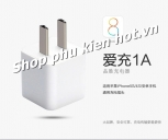 Củ sạc iPhone 5/6 1A chính hãng Pisen