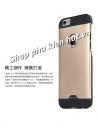 Ốp lưng kim loại iPhone 6 / 6 Plus hiệu HOTGO