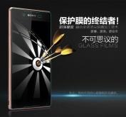 Mieng-dan-kinh-cuong-luc-2-mat-Sony-Xperia-Z4-hieu-Glass