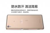 Mieng-dan-kinh-cuong-luc-mat-sau-cho-Sony-Xperia-Z4-hieu-Glass