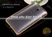 Op-vien-nhom-chem-canh-cho-Asus-Zenfone-2-man-55