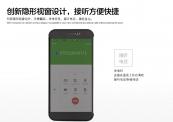 Bao da mặt silicone cảm ứng cho Samsung Galaxy A8 hiệu Rock