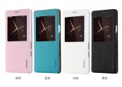 Bao da cao cấp cho Samsng Galaxy A7 hiệu Rock