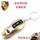 Bật lửa Porsche sạc điện chân USB