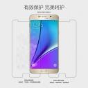 Miếng dán màn hình trong suốt 3 lớp cho Samsung Galaxy Note 5