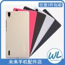 Ốp lưng Nillkin nhựa cứng sần cho Huawei Ascend P7