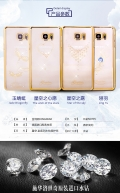 Op-lung-dinh-da-cao-cap-cho-Galaxy-S6-EDGE-Plus-hieu-KINGXBAR