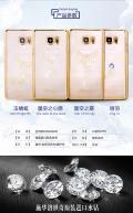 Op-lung-dinh-da-cao-cap-cho-Galaxy-Note-5-hieu-KINGXBAR