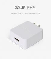 Cu-sac-oppo-CF-1001-5V-1A-chinh-hang