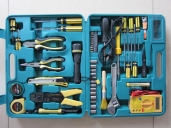 Bộ Đồ Kim Khí Cỡ Lớn 28 món 49 dụng cụ Tiện Dụng