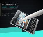 Miếng dán kính cường lực chống vân BlackBerry Passport Silver  hiệu Nillkin