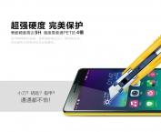 Mieng-dan-kinh-cuong-luc-cho-Lenovo-A7000-hieu-Glass