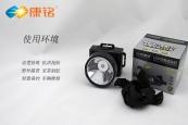 Đèn pin sạc đeo đầu LED KM-189