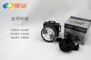 Den-pin-sac-deo-dau-LED-KM-189