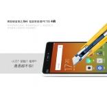 Miếng dán kính cường lực cho Xiaomi Mi 4C hiệu Glass