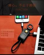 Cao-sac-lighting-cho-iPhoneiPad-moc-deo-chia-khoa