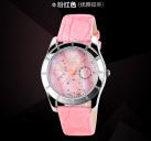 Đồng hồ nữ dây da Skmei 6911