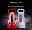 Đèn LED tich điện dã ngoại KM-770C