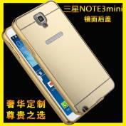 Op-lung-guong-nguyen-khoi-Samsung-Galaxy-Note-3-neo
