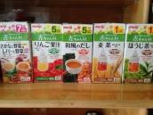 Súp, trà, nước trái cây dạng gói Meiji_ Nhật