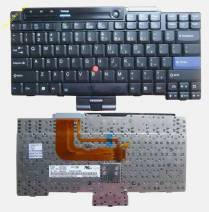 Keyboard IBM Lenovo X300 , X301 Series