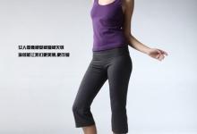 Quần Chạy Bộ ,Tập Gym Dành Cho Nữ Đẹp Giá Rẻ