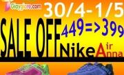 Nike Air Anna Giảm Giá Nhân Dịp 30/4 - 1/5