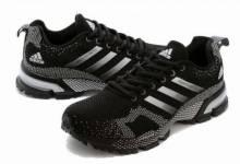 Giày Thể Thao Size Lớn Adidas Mới Nhất 2016