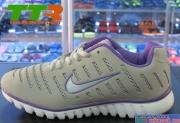 Giày Nike Super Light nữ Xám tím NK89