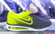 Giày Nike Air xanh chuối NAN068