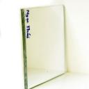 Tấm nhựa lấy sáng Polycarbonate 6.0mm
